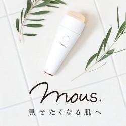ケタ違いの超音波電動歯ブラシ【オーラルミナスORALUMINAUS】