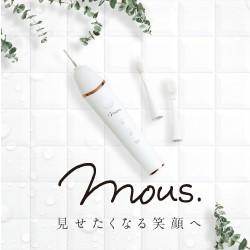 癖になる超音波電動歯ブラシ【オーラルミナスORALUMINAUS】