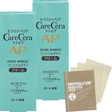 ケアセラ(CareCera) APフェイス&ボディクリーム 2個+おまけつき セットの科学