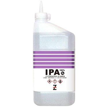 ガレージ・ゼロ IPA 純度99.9%以上 1L イソプロピルアルコール 2-プロパノール イソプロパノール GZ901に続け!