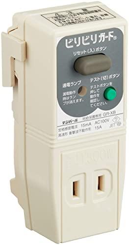テンパール ビリビリガード プラグ形漏電遮断器 (04-3213)のスイッチ