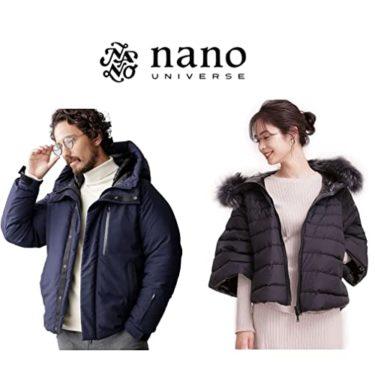 よい人生を送るために【最大70%OFF】ナノ・ユニバース 秋冬メンズ/レディスファッションをすすめる理由